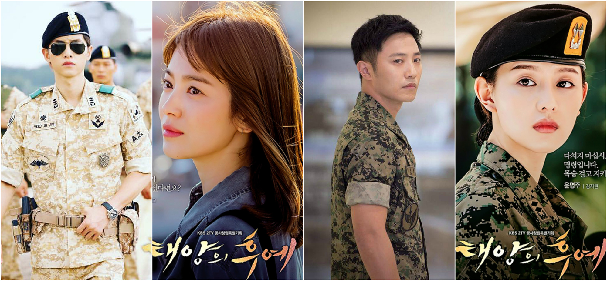 Descendants of the Sun I personaggi