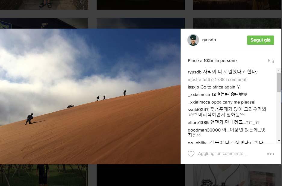 Ryu-Jun-Jeol-vacanze-in-Africa