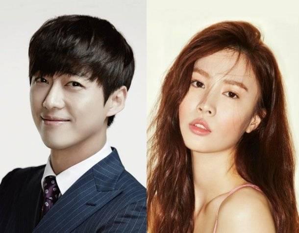 Namgoong Min e Jin Ah Reum