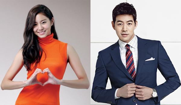 UEE e Lee Sang Yoon