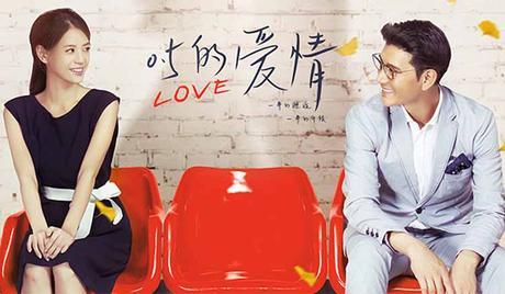 0,5 Love di GengXiao
