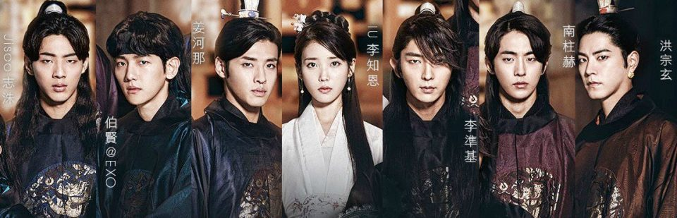 Principi di Goryeo | Moon Lovers