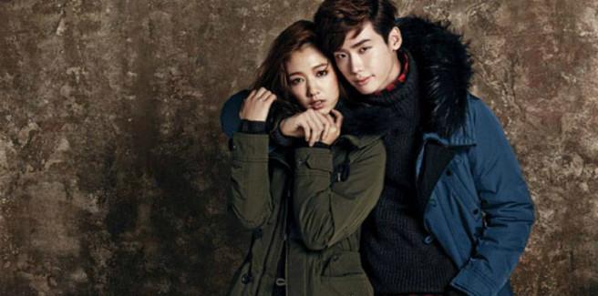 Lee Jong Suk e Park Shin Hye