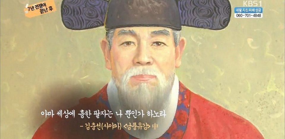 Re Chungseon