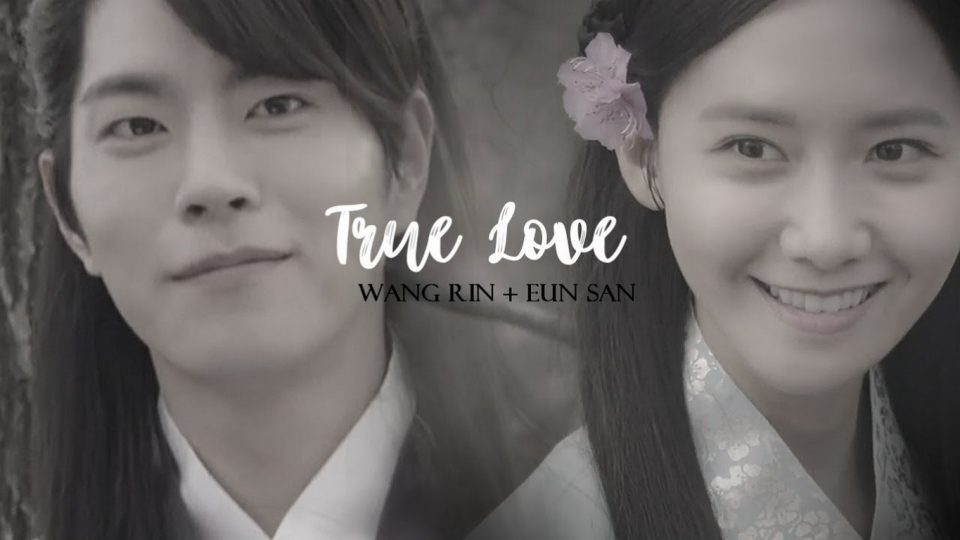 Wang Rin e Eun San - The King Loves